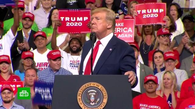 Трамп официально объявил овыдвижении на второй президентский срок.США, Трамп Дональд, выборы.НТВ.Ru: новости, видео, программы телеканала НТВ