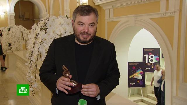 Шоу «Ты супер!» получило премию ТЭФИ-KIDS как лучшая программа.НТВ, Ты супер, дети и подростки, награды и премии, телевидение.НТВ.Ru: новости, видео, программы телеканала НТВ