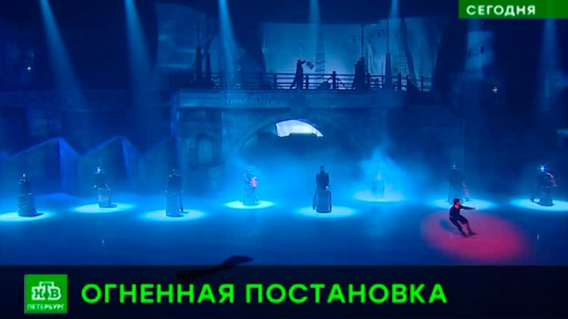 ВПетербурге звезды фигурного катания танцуют «Кармен».Санкт-Петербург, фигурное катание.НТВ.Ru: новости, видео, программы телеканала НТВ