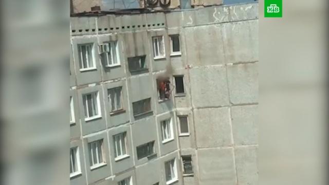 Двое детей спаслись от пожара на карнизе 8-го этажа в Омске.Омск, дети и подростки, пожары.НТВ.Ru: новости, видео, программы телеканала НТВ