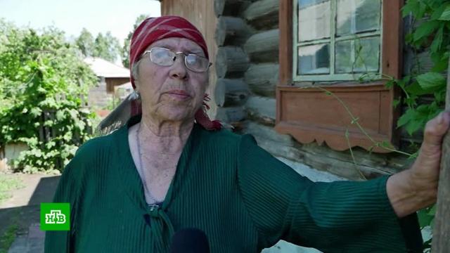 Мошенники оставили 84-летнюю пенсионерку без крыши над головой.Новосибирская область, мошенничество, пенсионеры.НТВ.Ru: новости, видео, программы телеканала НТВ