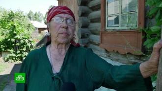 Мошенники оставили 84-летнюю пенсионерку без крыши над головой