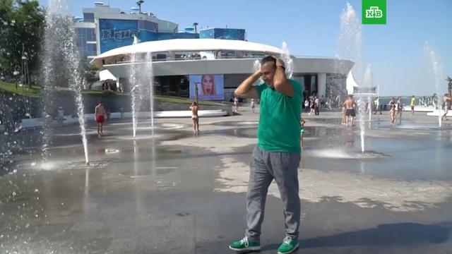 «В Одессе не хуже»: Саакашвили вслед за Зеленским пробежал через фонтан.Зеленский, Саакашвили, Украина.НТВ.Ru: новости, видео, программы телеканала НТВ
