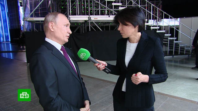 Путин ответил на вопрос НТВ о возможной встрече с Трампом.прямая линия, Путин, США, Трамп Дональд, эксклюзив.НТВ.Ru: новости, видео, программы телеканала НТВ