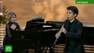 В Петербурге стартовал один из самых престижных музыкальных конкурсов мира