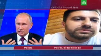 Путин объяснил суть закона об устойчивом Рунете