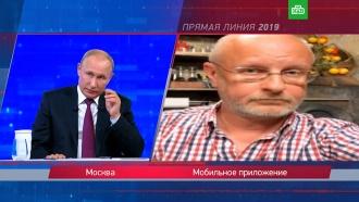 Путин ответил на призыв ужесточить закон офейках