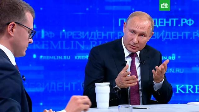 Путин: нужно мотивировать покупать российский продукт.НТВ.Ru: новости, видео, программы телеканала НТВ