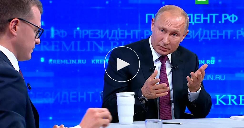 Путин: нужно мотивировать покупать российский продукт
