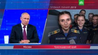 Путин ответил, может ли девушка попасть в экипаж борта номер один