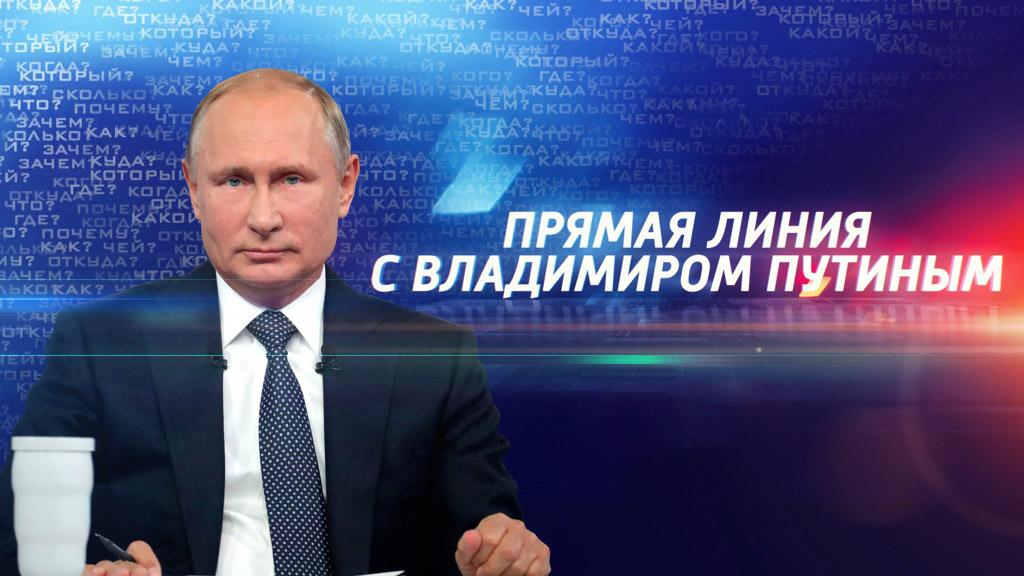 Фирмы по недвижимости в москве