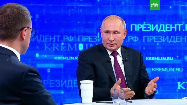 «Меня тоже цепляет»: Путин о зарплатах топ-менеджеров госкомпаний.Путин, госкорпорации, зарплаты, президент РФ, прямая линия, работа.НТВ.Ru: новости, видео, программы телеканала НТВ