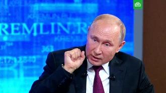 Путин: вопросы освобождения заключенных украинцев ироссиян должны решаться параллельно