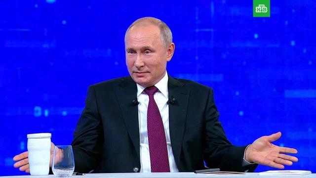 «В этом и моя вина»: Путин о невыполненных поручениях.Путин, прямая линия, президент РФ.НТВ.Ru: новости, видео, программы телеканала НТВ
