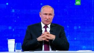 Путин: никакой либерализации всфере наркотиков быть не может