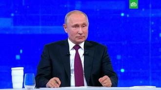 «Богатые не должны бесконечно откупаться»: Путин об арестах бизнесменов