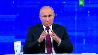 Путин предложил решение, как избавить врачей от страха применения опиоидных препаратов