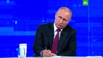 «Это не комедия, атрагедия»: Путин оЗеленском иситуации на Украине