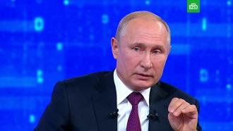 Путин считает непомерным рост тарифов на авиаперевозки