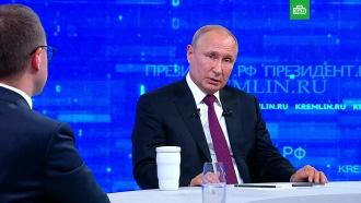 Путин рассказал, что вызывает его гордость за Россию