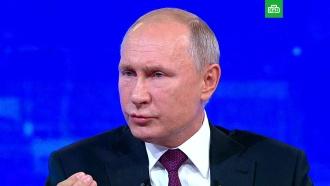 Путин: возвращение России всоциализм маловероятно