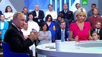 Путин ответил на вопрос, хочетли встретиться сТрампом вОсаке