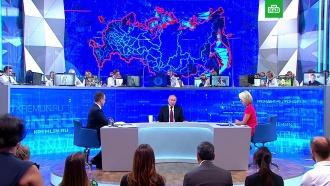 Путин: война США сИраном сталабы катастрофой