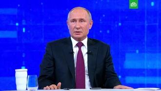 Путин: мы не торгуем своими принципами исоюзниками