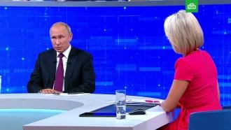 Путин оценил шансы Грудинина стать премьером