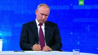 Путин признался, что хотелбы отдохнуть свободно инеузнаваемо