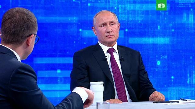 Путин назвал главную проблему России.НТВ.Ru: новости, видео, программы телеканала НТВ
