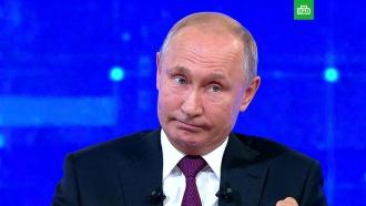 Путин рассказал, как борется с ленью
