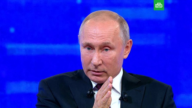 Путин объяснил, почему всегда остается вежливым.НТВ.Ru: новости, видео, программы телеканала НТВ