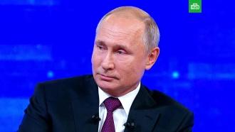Путина спросили, не надоело ли ему быть президентом