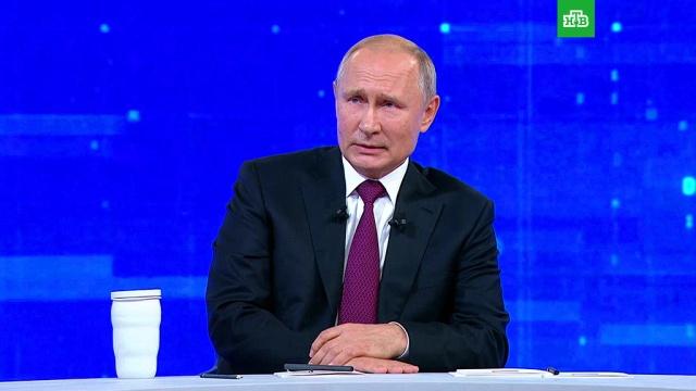 Путин рассказал, за что ему стыдно.Путин, президент РФ, прямая линия.НТВ.Ru: новости, видео, программы телеканала НТВ