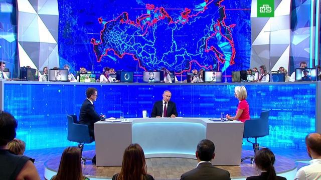 Путин объяснил, почему растут тарифы на вывоз мусора.Путин, мусор, президент РФ, прямая линия, экология.НТВ.Ru: новости, видео, программы телеканала НТВ