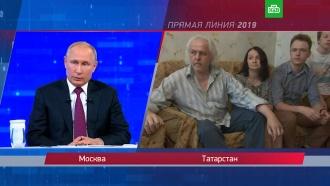 Ведущий НТВ обратил внимание президента на проблемы беженцев из Донбасса