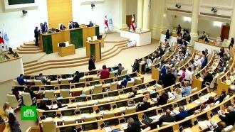 Спикер парламента Грузии ушел вотставку
