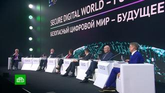 Российский бизнес объединится для борьбы схакерами