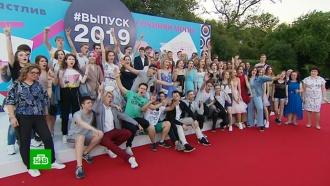 Путин поздравил российских выпускников с окончанием школы