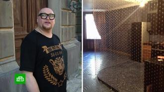 Шуру обвинили в краже канделябров и ванны