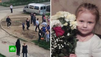 Уральская семья продает квартиру после случайного убийства девочки смесителем
