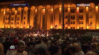 Кто стоит за беспорядками вТбилиси