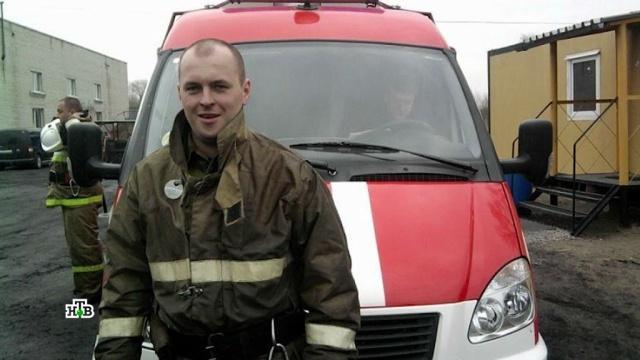 Коллеги иначальство поддержали пожарного, пожаловавшегося Путину на зарплату.Путин, зарплаты, здравоохранение, прямая линия.НТВ.Ru: новости, видео, программы телеканала НТВ