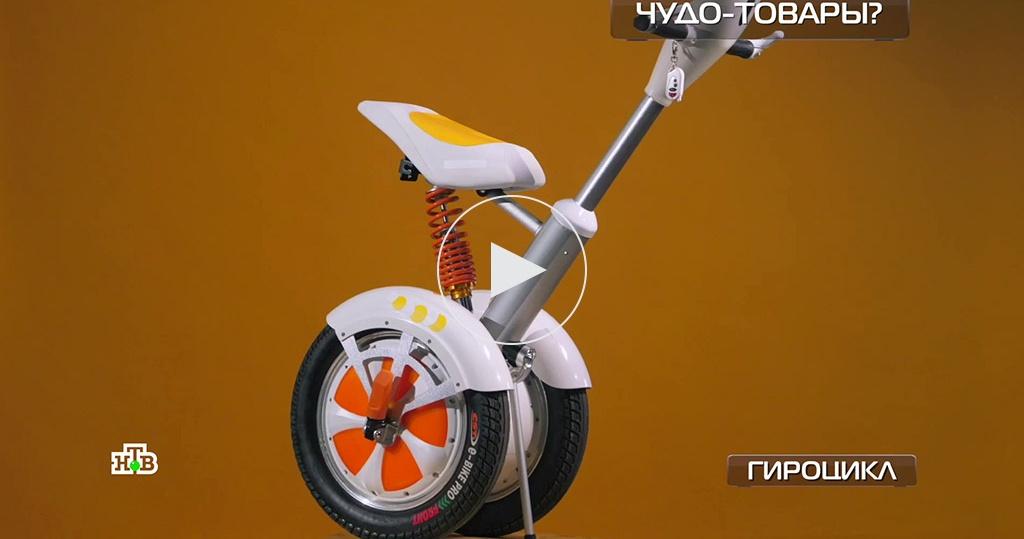 Гироцикл, мультитопор ипроцедура от потливости