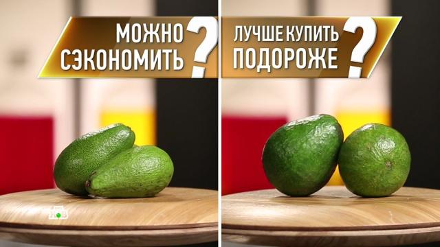 В27раз дешевле: какой «Наполеон» лучше— за 234или 6525рублей за кг?НТВ.Ru: новости, видео, программы телеканала НТВ