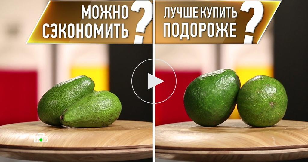 Стоитли тратиться на дорогие авокадо?