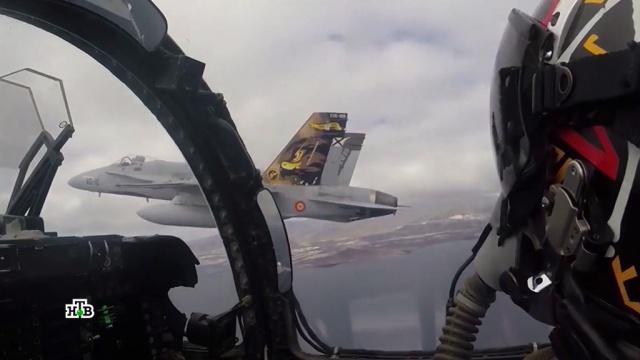 Опасные маневры: зачем боевые самолеты США летают уроссийских границ.НАТО, армии мира, учения.НТВ.Ru: новости, видео, программы телеканала НТВ
