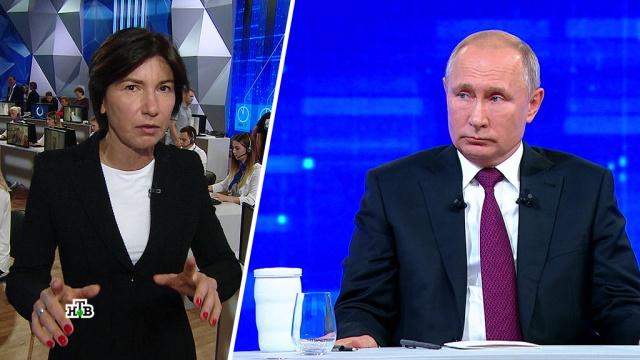 Прямая линия: в России создается новый договор между властью и народом.Путин, прямая линия.НТВ.Ru: новости, видео, программы телеканала НТВ
