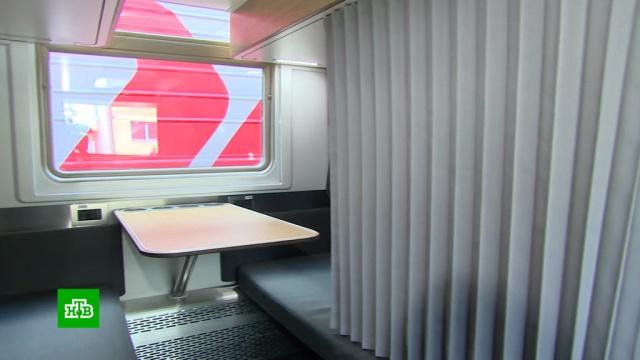 ФАС предлагает изменить принцип установки цен в плацкарт и общие вагоны.РЖД, железные дороги, поезда, тарифы и цены.НТВ.Ru: новости, видео, программы телеканала НТВ